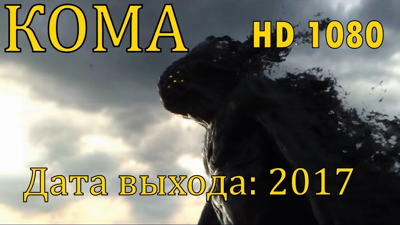 новинки кино 2015-2016 hd 1080