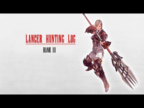 Final Fantasy XIV    Hunting Log - Lancer Rank 3