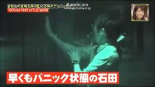 Funny Japan Pranks | Extremely Scary Ghost Elevator Prank in Japan | Prank