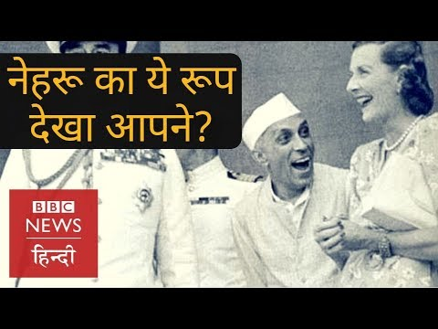 Nehru's different life aspects : When India's first PM played cricket (BBC Hindi)