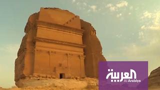 برومو الحلقة 13 على خطى العرب 3