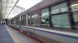 JR西日本 東海道線223系快速神戸方面行 新大阪発車
