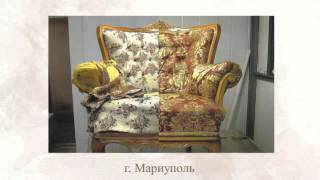 Перетяжка реставрация старой мебели в Мариуполе недорого цен(, 2015-11-19T14:51:46.000Z)