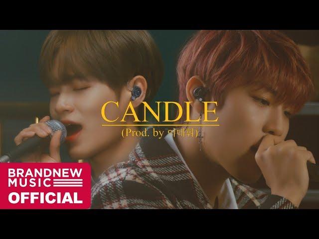 박우진 & 이대휘 'Candle (Prod. By 이대휘)' LIVE CLIP