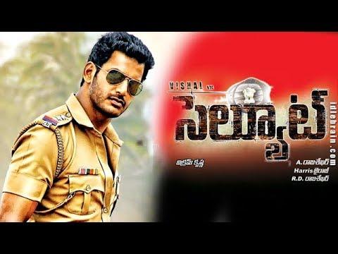 Salute Telugu Full Movie | Vishal |...
