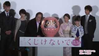 女優の八千草薫さんが11月16日、東京都内で行われた主演映画「くじけな...
