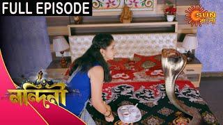Nandini - Episode 426 | 19 Jan 2021 | Sun Bangla TV Serial | Bengali Serial