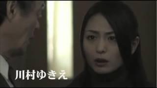 Жуткие прятки / Hitori kakurenbo (2009) трейлер