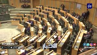 مجلس النواب يقر إنشاء صندوق لتعويض متضرري الأخطاء الطبية