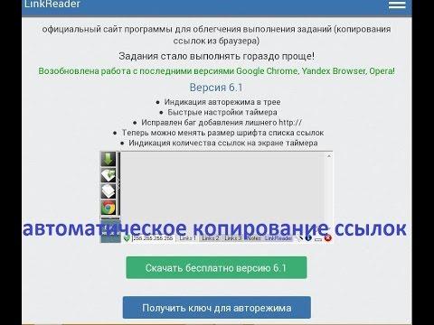 Как заработать в интернете копированием лига ставок букмекерская контора в спб
