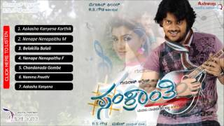 Sankranti  Kannada Hit Songs | Sankranti Songs Kannada Movie Full Songs