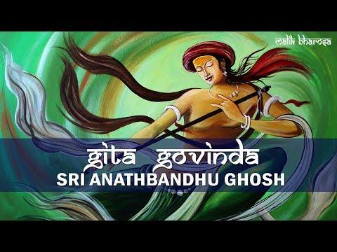 श्रितकमलाकुचमण्डल | Jaya Jaya Deva Hare | Gita Govinda | Anathbandhu Ghosh
