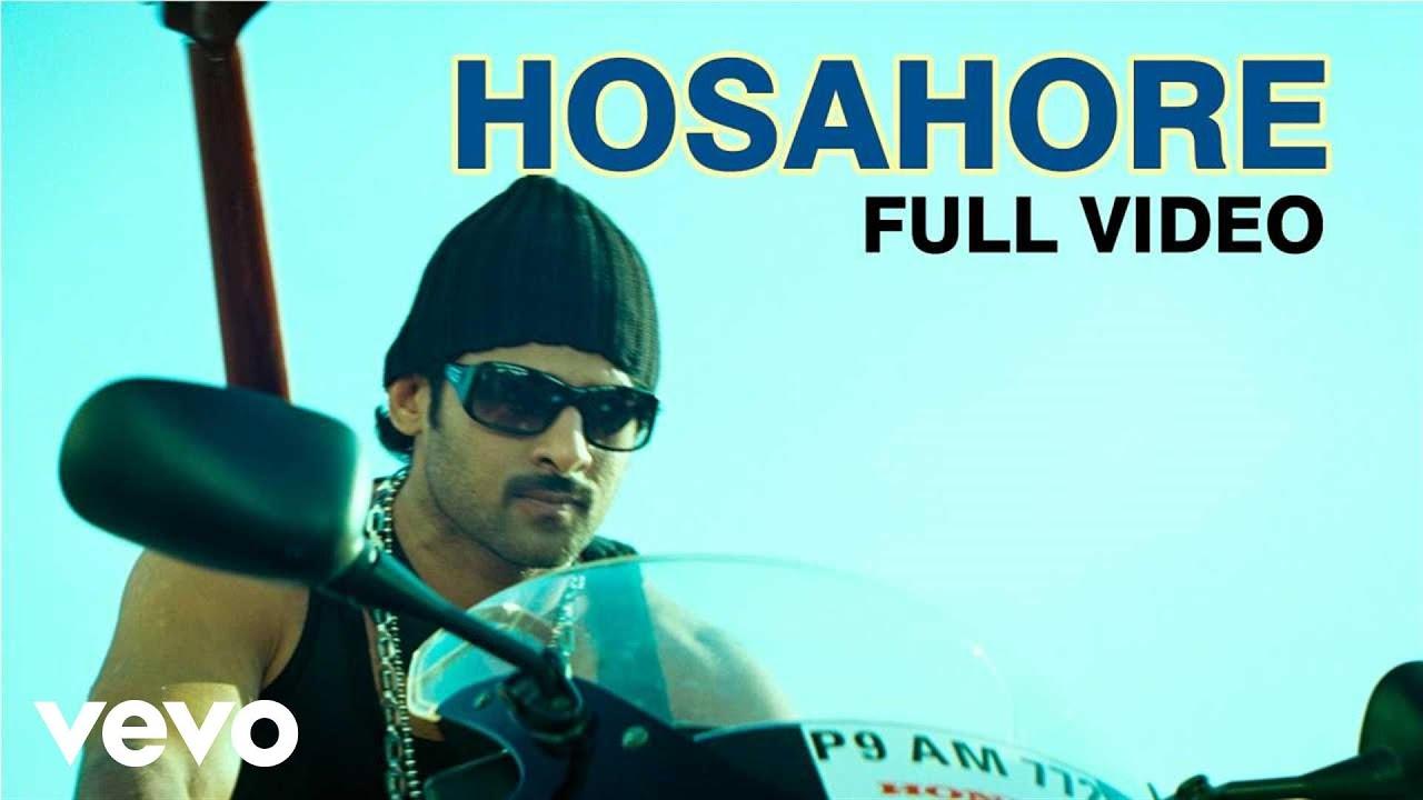 hosahore song