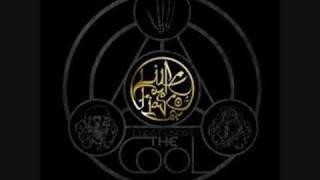 Lupe Fiasco Feat. GemStones - The Die