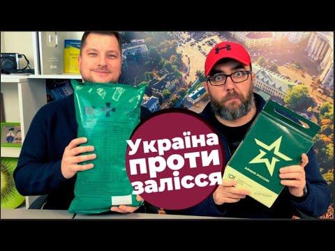 Сухпай Україна-Залісся