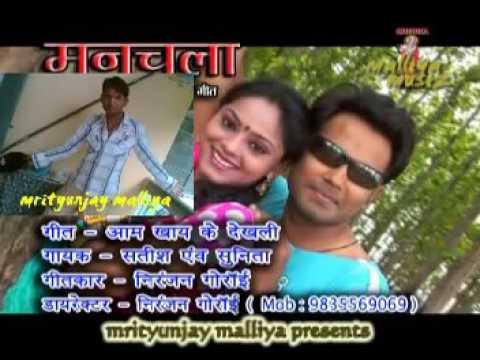 Manchala GE manchala khortha video song sabir