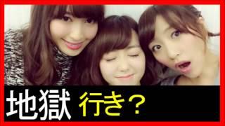 【AKB48高橋みなみ...