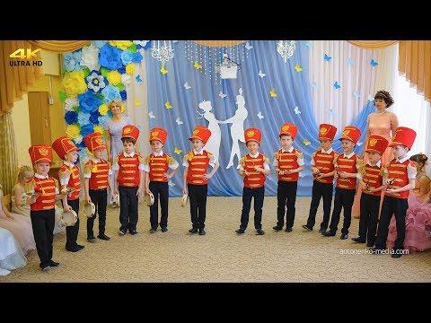 Выпускной в детском саду №78 Санкт-Петербург. Видеосъемка в детском саду СПб