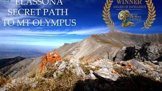 Mt. Olympus: Elassona the secret path