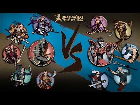 Shadow Fight 2 SHOGUN \u0026 Bodyguards VS WIDOW \u0026 Bodyguards