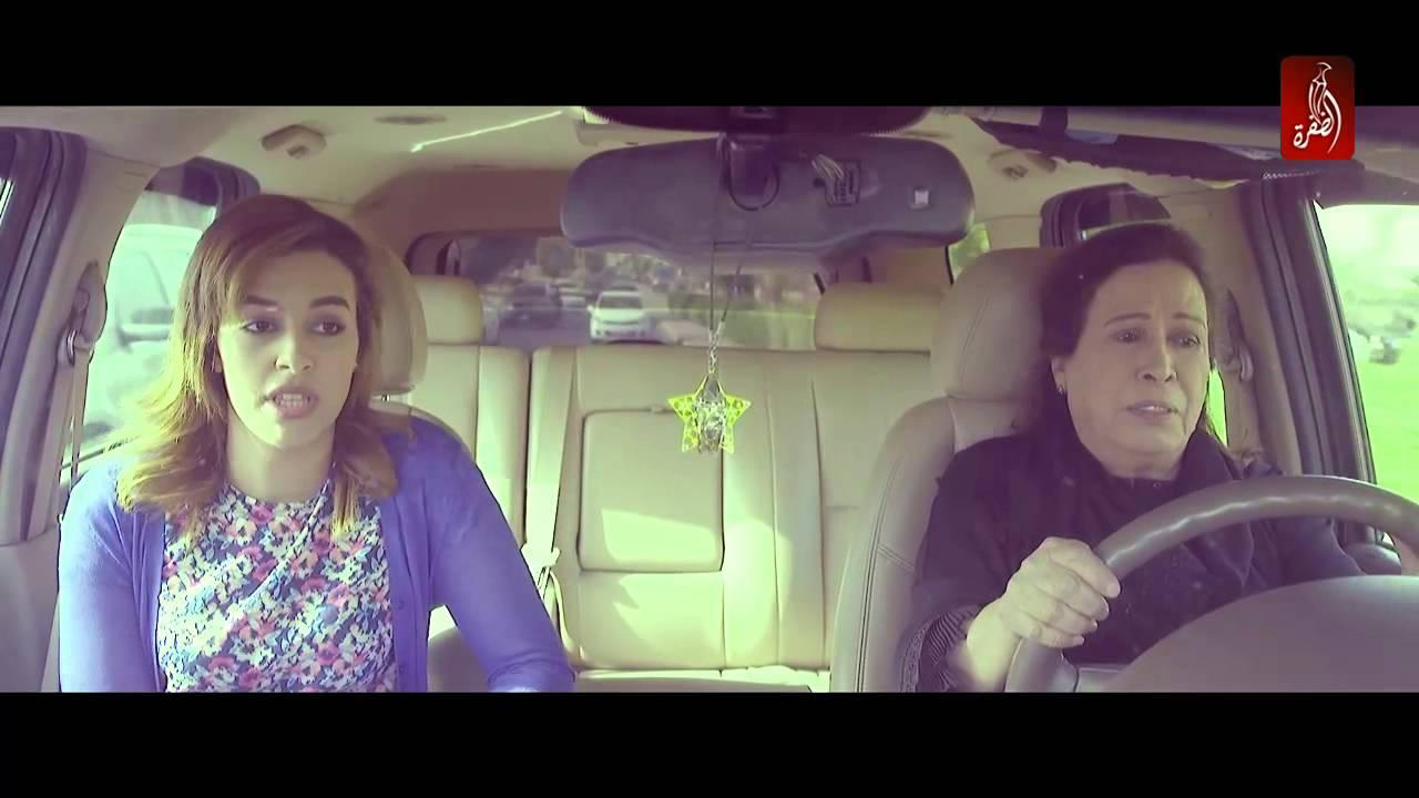 مسلسل حال مناير في رمضان على قناة الظفرة Youtube