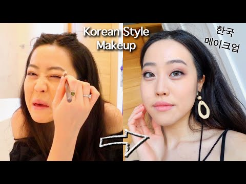 I Tried KOREAN Style Make-Up Look! *I look so different?!