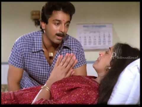 Per sollum pillai - Kamal takes care of K.R.Vijaya