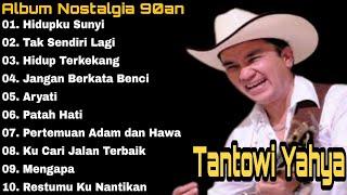 Tantowi Yahya Full Album | Aryati | Tak Sendiri Lagi | Lagu Country Indonesia Mp3 | Music Country