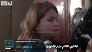 مصر العربية | البنك الأوروبي: البنك الأهلي حصل على 200 مليون دولار
