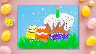 Как нарисовать кулич к Пасхе - урок рисования для детей от 4 лет, гуашь,  рисуем дома поэтапно