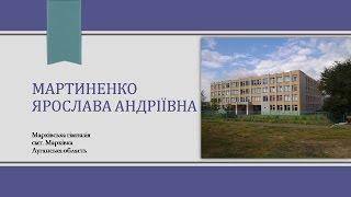 Презентація навчального проекту