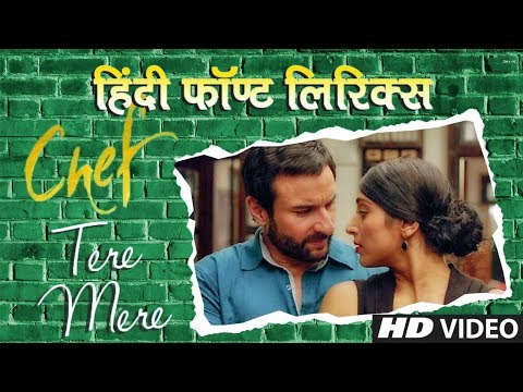 CHEF: Tere Mere Lyrics In Hindi Font