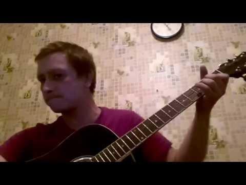 Виктор Цой подборы аккордов для гитары