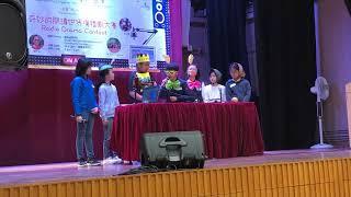 Publication Date: 2019-05-07 | Video Title: 廣播劇比賽 國皇的新衣