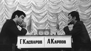 Легендарные противостояния: Каспаров vs Карпов. Часть 2