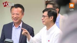 1106陳其邁拚選戰 發表影片「責任篇」