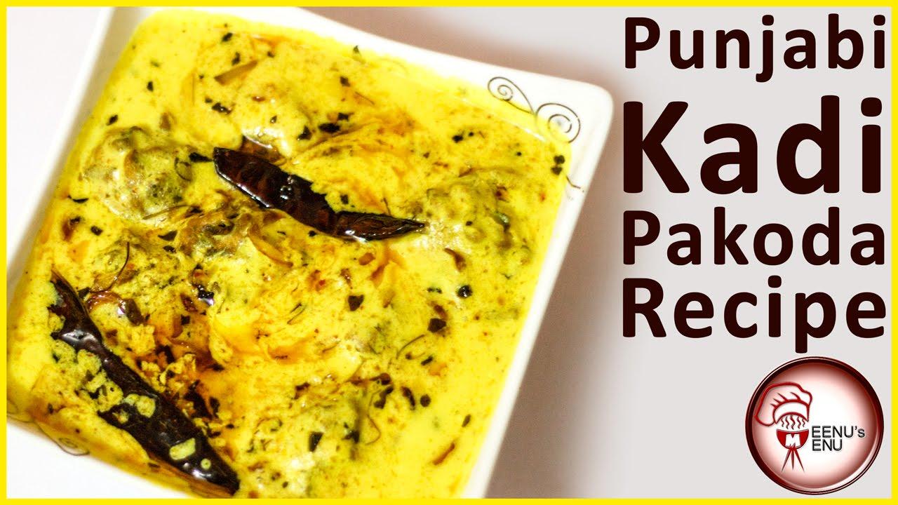 Punjabi kadi pakoda recipe how to make authentic punjabi kadhi punjabi kadi pakoda recipe how to make authentic punjabi kadhi pakora recipe youtube forumfinder Images