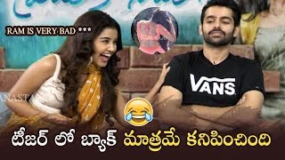 Hero Ram Making Hilarious Fun With Anupama | Hello Guru Prema Kosame