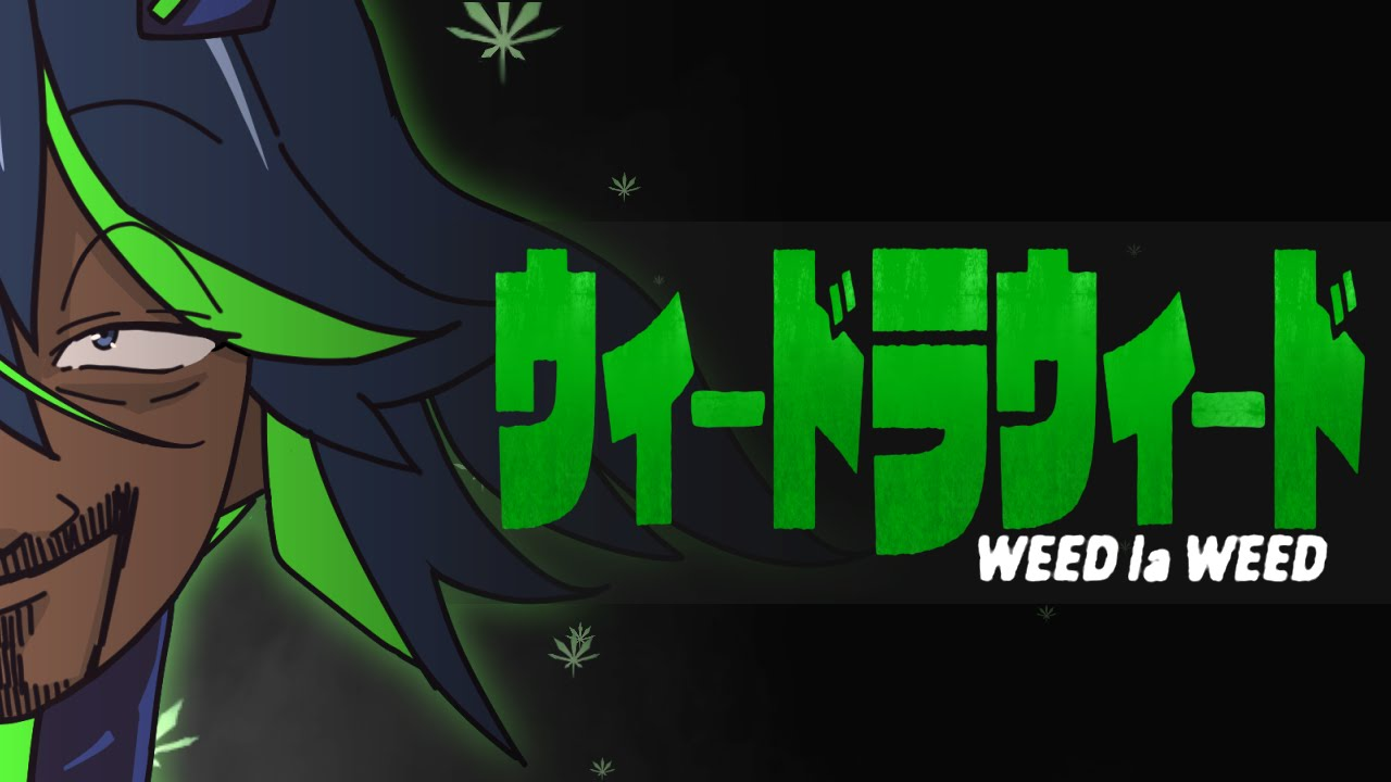 Marijuana Animated Wallpaper Weed La Weed Youtube