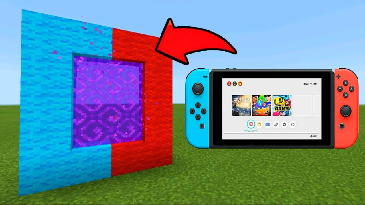 Minecraft Pe How To Make a Portal To The Nintendo Switch Dimension - Mcpe  Portal To Nintendo Switch