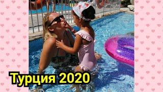 Отдых в Турции в период пандемии Sun Club Side Hotel 2020