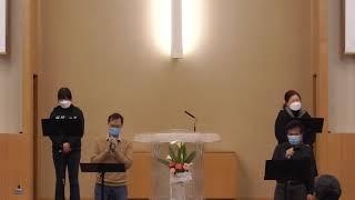 실리콘밸리장로교회 수요찬양예배  02.17.21
