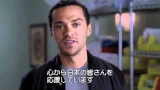 「We are TOMODACHI」海外ドラマキャストから寄せられたメッセージ。「...