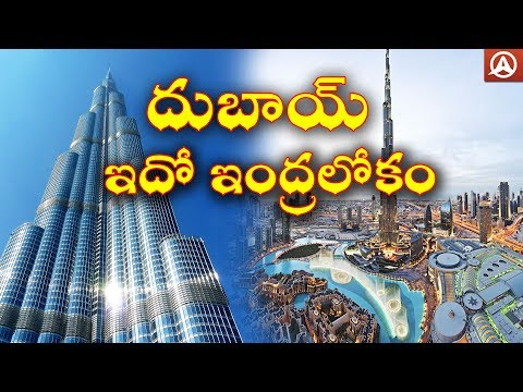 Burj Khalifa : The Tallest Building in the World | Dubai Engineering  | Dubai Tourism | Namaste