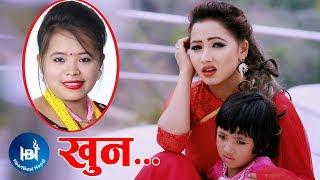 Muna Thapa Magar