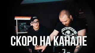 Эльдар Джарахов и его новый кастомный комп
