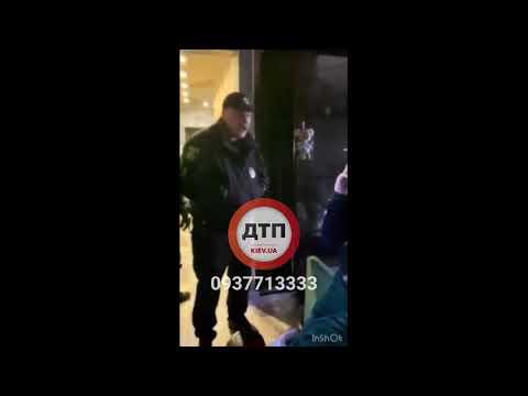 Киев. Продолжение скандала. Компания молодых людей висела в жк София. Вызвали полицию. Приехал майор