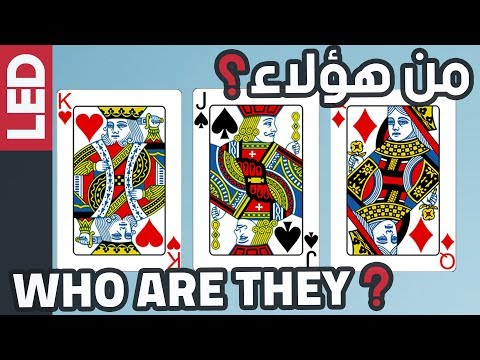 Who are People on the Playing Cards ?