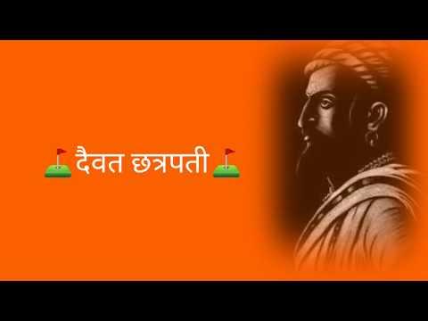 Shivaji Maharaj Song   Dayvat Chhatrapati Song   Whatsapp Status Lyrics Video