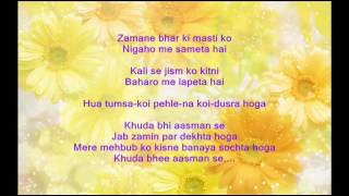 Khuda bhi aasman se - Dharti - Full Karaoke